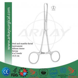 allison tissue haemostatic forcep