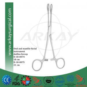 anillos haemostatic tissue forcep 18 cm