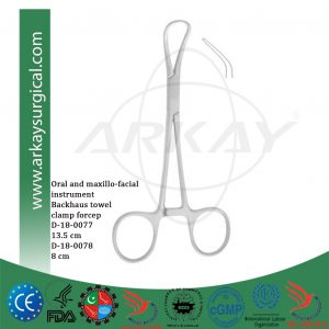 backhaus towel clamp haemostatic forcep size 13.5 cm baby clamp 8 cm